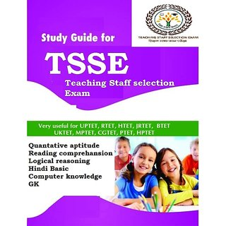 TSSE Teaching Staff Selection Exam