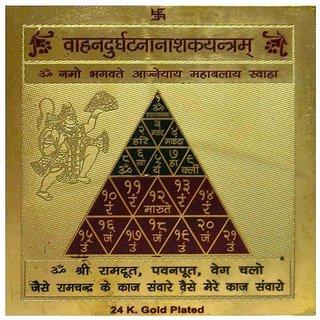 Sobhagya Gold Plated Shri Vahan Durghatna Nashak Yantra 3.25 X 3.25 Inch for car, scooter, any vehicle