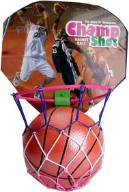 Shribossji Basket Ball Along with Ball for Kids To Learn the Basket Ball  (Multicolor)