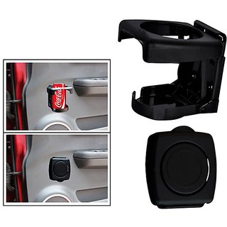 Foldable Car Drink / Can / Glass / Bottle Holder - Black For All Cars