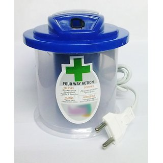 Best Treatment for Fever and Cold - Steamer and vaporizer
