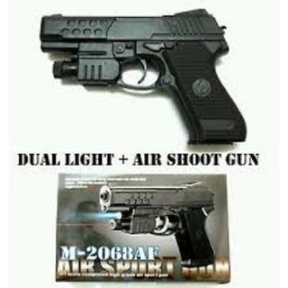 Shribossji Air Sports Laser Gun With 6mm Bullets