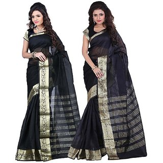 Jay Fashion Multicolor Art Silk Self Design Saree With Blouse