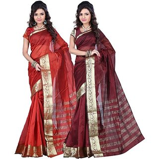 Jay Fashion Multicolor Art Silk Self Design Saree With Blouse