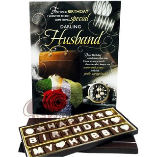 Happy Birthday Chocolate My Hubby Message with Greeting Card