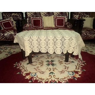 AH  Light Brown Net  Center Table Cover ( Size  60x40 inch )