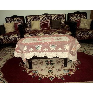 AH  Multicolor Floral Polyester Net Center Table Cover ( Size  60x40 inch )