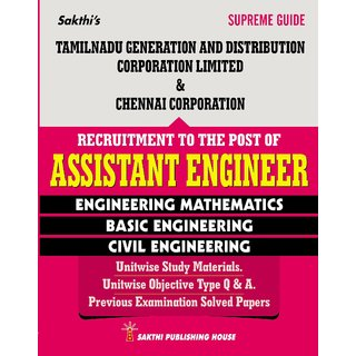 Tangedco Corporation of Chennai - Assistant Engineer (Civil) in English  Paperback Jan 01, 2016