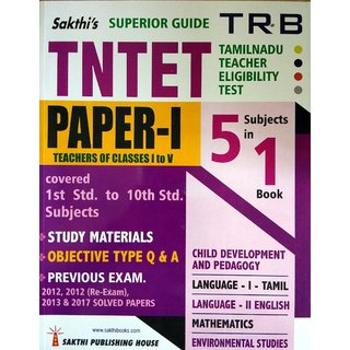 TNTET Paper I (Child Development and Pedagogy) in ENGLISH/5 subjects in 1 book Superior Guide for teachers of classes I to V Paperback Jan 01, 2018 Editorial Board of Sakthi Publishing House