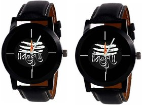 Mantra Combo of 2 Men Watches