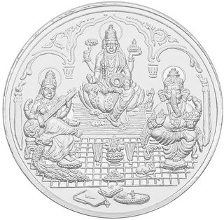 Buy Silver Coins Online - Upto 81% Off | भारी छूट