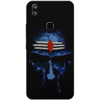 newest collection 95f05 311ce Vivo V9 Case, Vivo V9 Youth Case, Jay Mahakal Black Slim Fit Hard Case  Cover/Back Cover for Vivo V9
