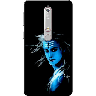 sito affidabile 15077 f6545 Nokia 6.1 Case, Lord Shiva Slim Fit Hard Case Cover/Back Cover for Nokia 6.1