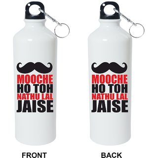 Crazy Sutra Classic Printed School SPECIAL Bottles ( 600ml) Sipper-MoocheHoTohNathulalB