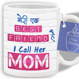 Mug Morning Coffee For Mom Mothers Day Gifts Birthday Gift Printed Mummy Under 20