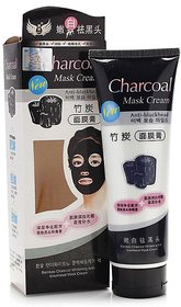 charcoal face mask Set of 2 pc