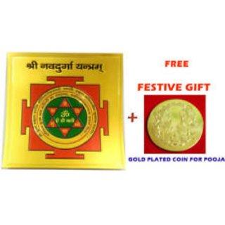 ReBuy Shree Nav Durga Yantra Silk Paper Version Pre Energized