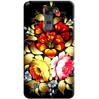 LG Stylus 2 Cover , LG Stylus 2 Back Cover , LG Stylus 2 Mobile Cover By FurnishFantasy - Product ID - 0794