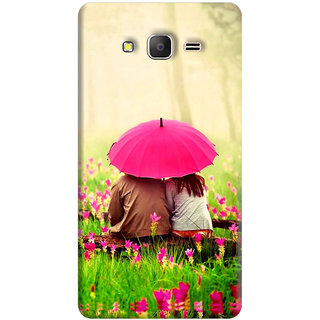 Samsung Galaxy Grand Prime Cover , Samsung Galaxy Grand Prime Back Cover , Samsung Galaxy Grand Prime Mobile Cover By FurnishFantasy - Product ID - 0676
