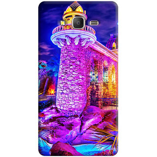 Samsung Galaxy Grand Prime Cover , Samsung Galaxy Grand Prime Back Cover , Samsung Galaxy Grand Prime Mobile Cover By FurnishFantasy - Product ID - 0738