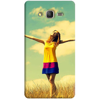 Samsung Galaxy Grand Prime Cover , Samsung Galaxy Grand Prime Back Cover , Samsung Galaxy Grand Prime Mobile Cover By FurnishFantasy - Product ID - 0751