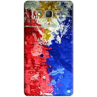 Samsung Galaxy Grand Prime Cover , Samsung Galaxy Grand Prime Back Cover , Samsung Galaxy Grand Prime Mobile Cover By FurnishFantasy - Product ID - 0752
