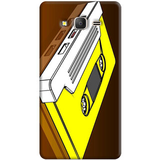 Samsung Galaxy Grand Prime Cover , Samsung Galaxy Grand Prime Back Cover , Samsung Galaxy Grand Prime Mobile Cover By FurnishFantasy - Product ID - 0754