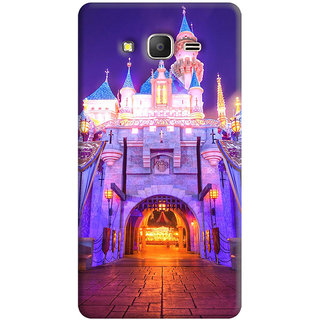 Samsung Galaxy Grand Prime Cover , Samsung Galaxy Grand Prime Back Cover , Samsung Galaxy Grand Prime Mobile Cover By FurnishFantasy - Product ID - 0775