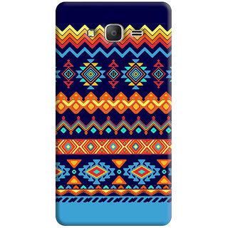 Samsung Galaxy Grand Prime Cover , Samsung Galaxy Grand Prime Back Cover , Samsung Galaxy Grand Prime Mobile Cover By FurnishFantasy - Product ID - 1956