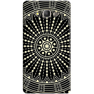 Samsung Galaxy Grand Prime Cover , Samsung Galaxy Grand Prime Back Cover , Samsung Galaxy Grand Prime Mobile Cover By FurnishFantasy - Product ID - 1972