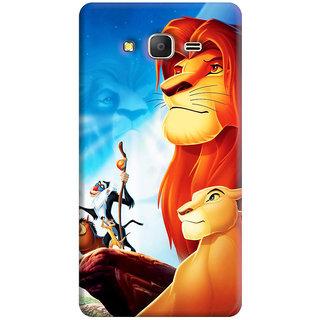 Samsung Galaxy J2 Ace Cover , Samsung Galaxy J2 Ace Back Cover , Samsung Galaxy J2 Ace Mobile Cover By FurnishFantasy - Product ID - 0044