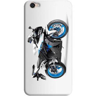 Vivo Y55L Cover , Vivo Y55L Back Cover , Vivo Y55L Mobile Cover By FurnishFantasy - Product ID - 1753