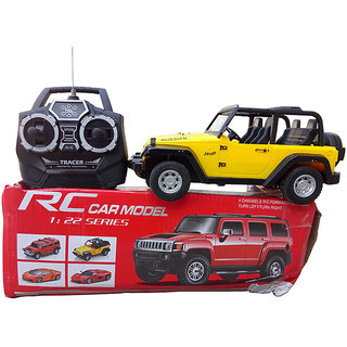 OH BABY, BABY 3D LIGHT  MUSICAL POWER WITH AUTOMATIC SENSOR YELLOW COLOR 'Remote Control' JEEP FOR YOUR KIDS SE-ET-18