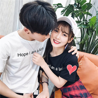 Hope I am a luck white and black Cotton  Couple T Shirt (Pack of 2)