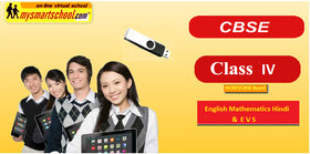 Class FOURTH (IV TH) -CBSE/NCERT .UG Pen Drive Course-
