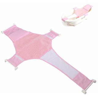 SYGA Bath Seat Support Net Non-Slip Bathtub Sling Shower Mesh Bathing Cradle Rings for Tub (Pink)