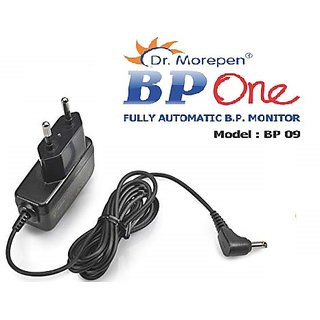 AC Adapter (6 Volts) for Dr Morepen Blood Pressure Monitor - BP 09