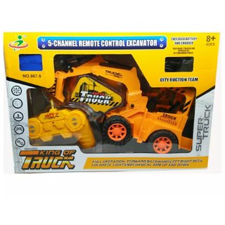 OH BABY Fully Remote Controlled Shop4Everything Peak Load Fully Remote Controlled SE-ET-209