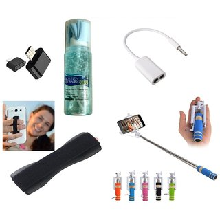 (S09) Combo of Selfie Stick, Finger Grip, Cleaning Spray, Splitter Cable and OTG Adopter (Assorted Colors)