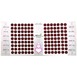 Rege New Maroon Colour Round Shape Bindis(Pack of3)