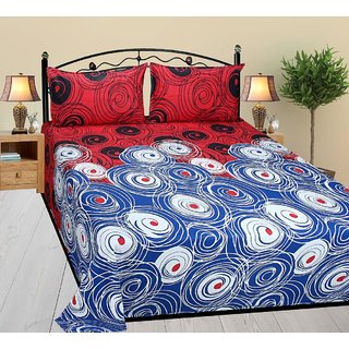 f8198a9787 Style Maniac Peacock Printed Double Bed Casement Bedsheet With 2 Pillow  Covers