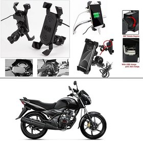 KunjZone Bike Phone Mount /Motorcycle Rotating Cell Phone Stand Mount Holder with USB Charging Port For Honda CB Unicorn