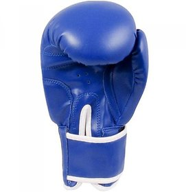 Super Leather Blue Boxin Gloves (1Pair)