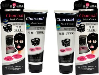 Charcoal Mask Cream For All Skin Type with Cool Effect pack of 2  (260 g)