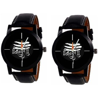 Mahadev Black Dial Combo Of 2 Watch For Boy  Girl 6 month warranty