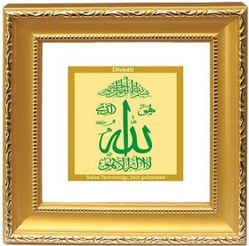 Table Top- 24Ct Gold Foil Allah Frame By Diviniti.