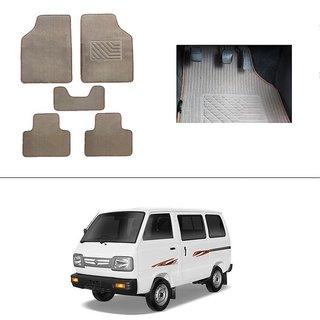 KunjZone Best Quality Set of 5 Carpet Beige Car Foot Mat / Car Floor Mat for Maruti Suzuki Omni (Maruti Van)