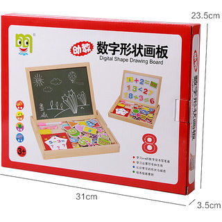 Shribossji Wooden Writing Board Puzzle Box Magnetic Number Learning Board Educational Play Set For Kids (Number Pattern)