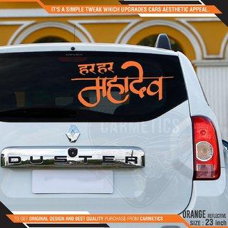Har Har Mahadev sticker for Hyundai Santro - Orange - 2Pcs - CarMetics