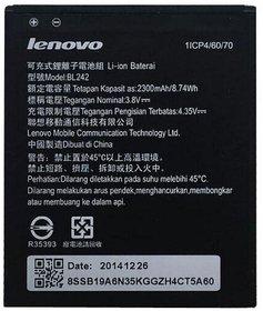 Lenovo BL242 2300 mAh Li-Ion Original Battery for Lenovo A6000, A6000 Plus (BL242) - LE